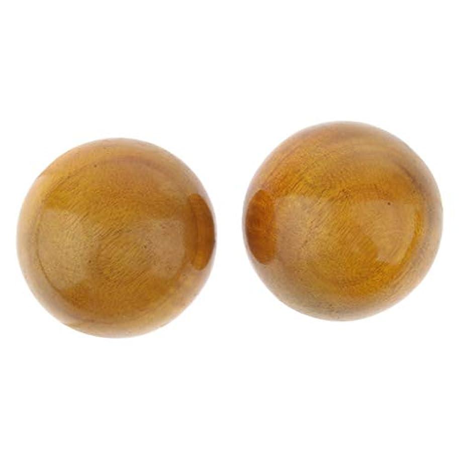 王子授業料否定するCUTICATE 2個 ハンドマッサージボール 木製 エクササイズマッサージボール