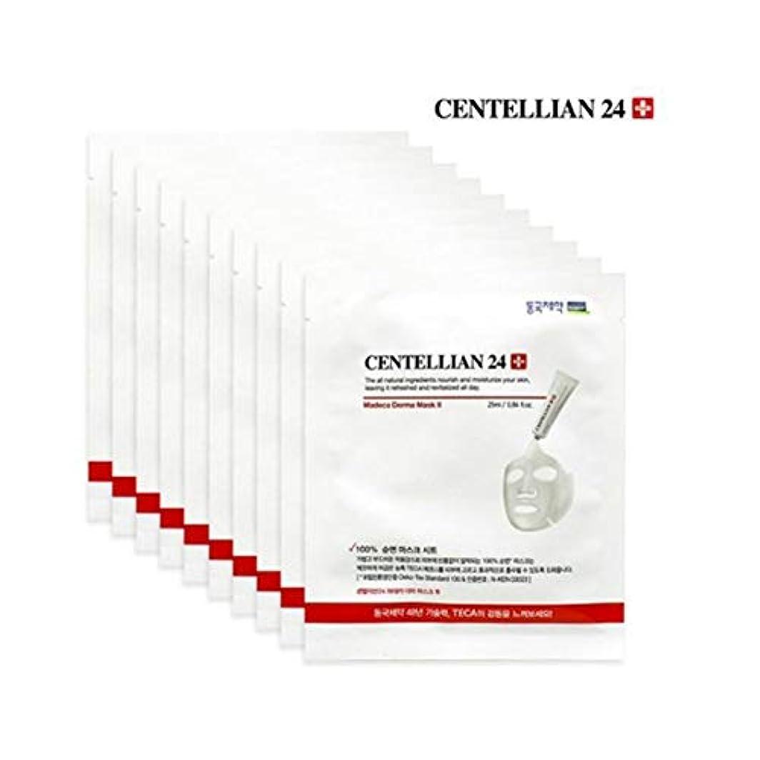 穏やかな困惑するできればセンテルリアン24マデカードママスクパック10枚肌の保湿、Centellian24 Madeca Derma Mask Pack 10 Sheets Skin Moisturizing [並行輸入品]