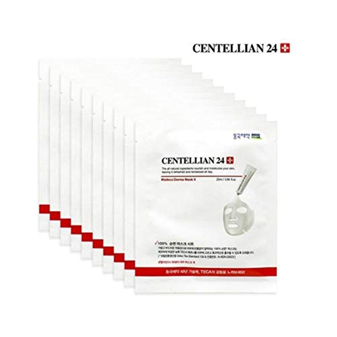 近代化スカルク棚センテルリアン24マデカードママスクパック10枚肌の保湿、Centellian24 Madeca Derma Mask Pack 10 Sheets Skin Moisturizing [並行輸入品]