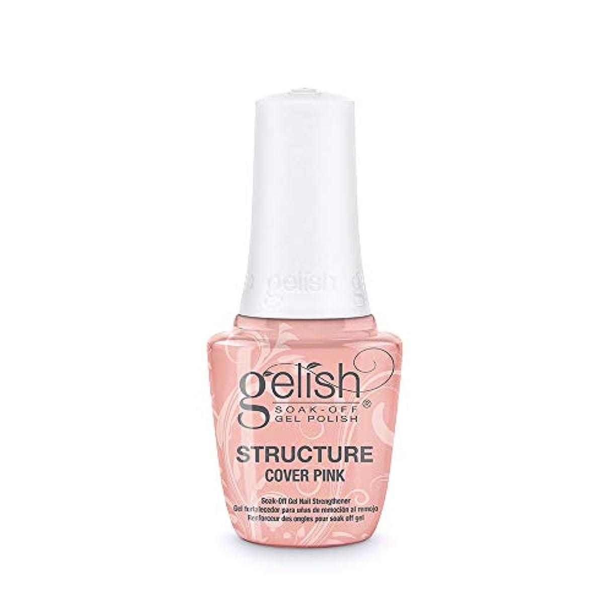 悪性渇き銛Gelish Brush-On Structure Gel - Cover Pink - 15 ml / 0.5 oz