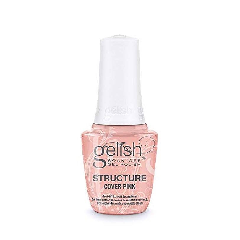 飽和する精度不信Gelish Brush-On Structure Gel - Cover Pink - 15 ml / 0.5 oz