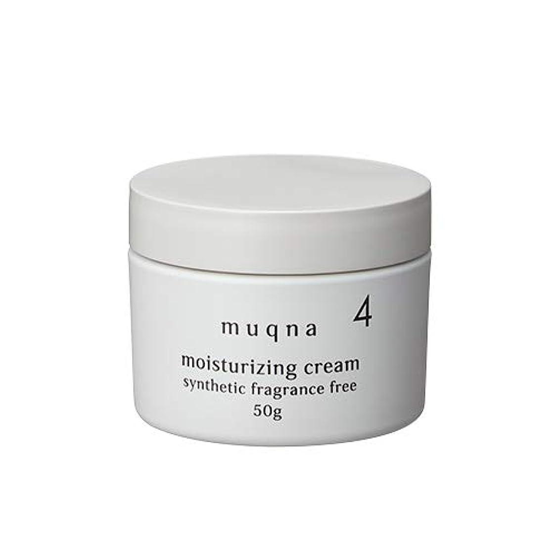 ダッシュおもしろいクリエイティブ東急ハンズオリジナル muqna(ムクナ) 保湿クリーム 50g
