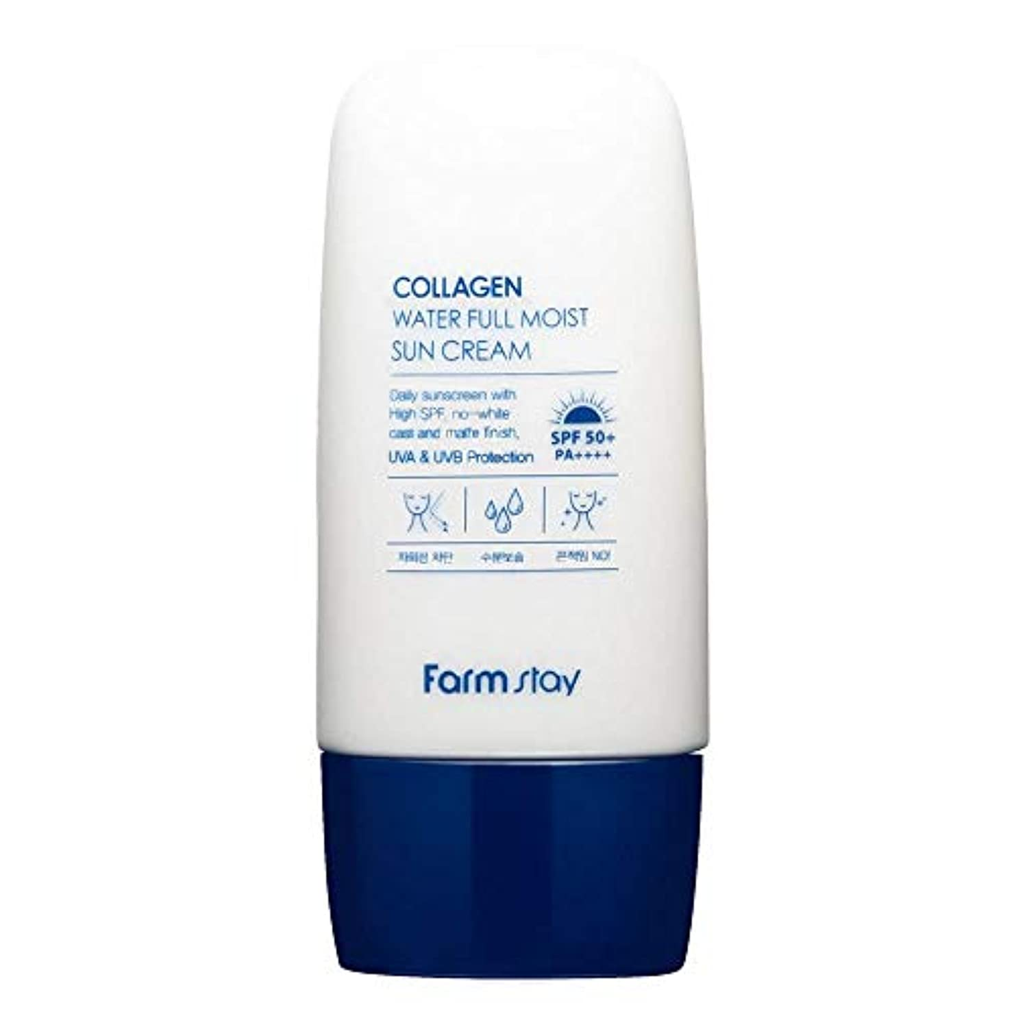 つぶやき望まないアラブサラボファームステイ[Farm Stay] コラーゲンウォーターフルモイストサンクリーム45g / Collagen Water Full Moist Sun Cream