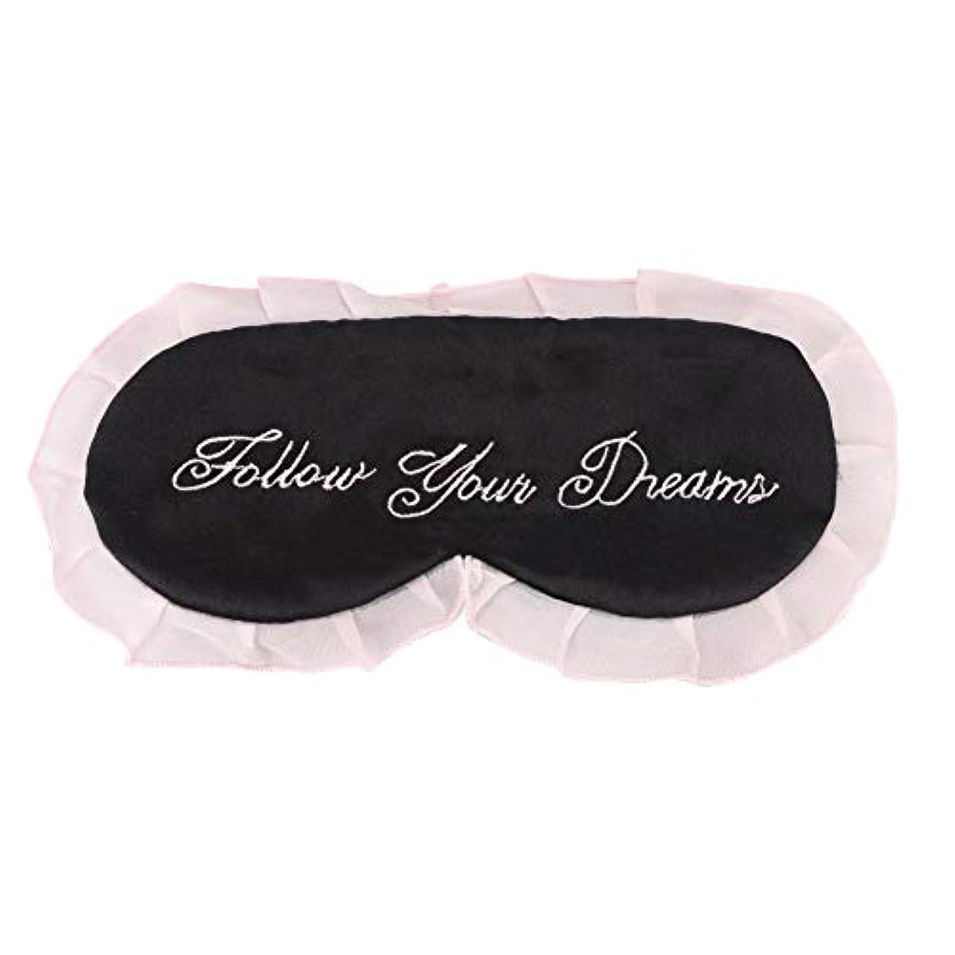知覚する学習議題アイマスク 目隠し レース付き 軽量 遮光性抜群 通気性 安眠 ふわふわ 滑らかな肌触り 調節可能 おしゃれ 可愛い 仮眠/睡眠用 昼寝 電車 飛行機 旅行に最適 レディース 2色 ブラック