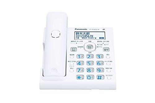パナソニック デジタルコードレス電話機 親機のみ スマホ連動 Wi-Fi搭載 VE-GDW54D-W