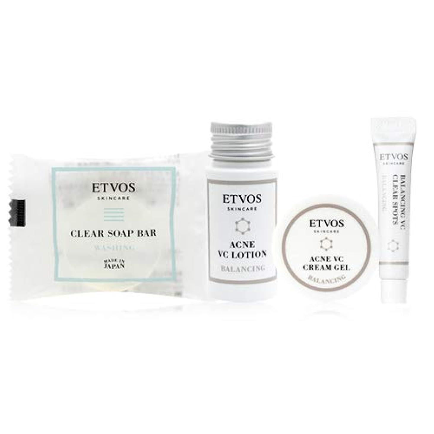 ピニオンに対してばかETVOS(エトヴォス) バランシングライン トラベルセット [洗顔/化粧水/クリーム/部分用美容液] ニキビケア