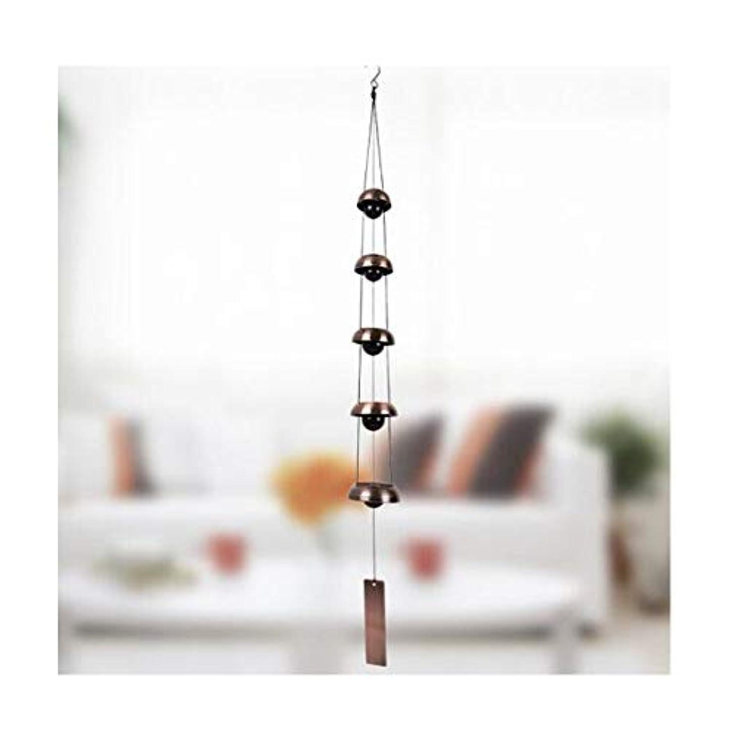右笑どこ風チャイム、回転パゴダ五層祝福風の鐘、ホームレトロアイアンベルメタルオーナメント (Color : Bronze, Size : 90cm)