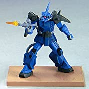 ガンダムコレクションNEO1 ディザート・ザク(青の部隊)ビームライフル 《ブラインドボックス》