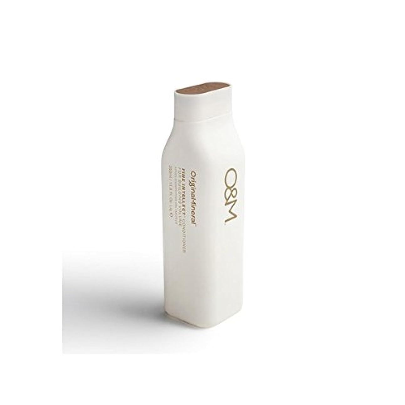 つらい盲信三Original & Mineral Fine Intellect Conditioner (350ml) - オリジナル&ミネラル細かい知性コンディショナー(350ミリリットル) [並行輸入品]