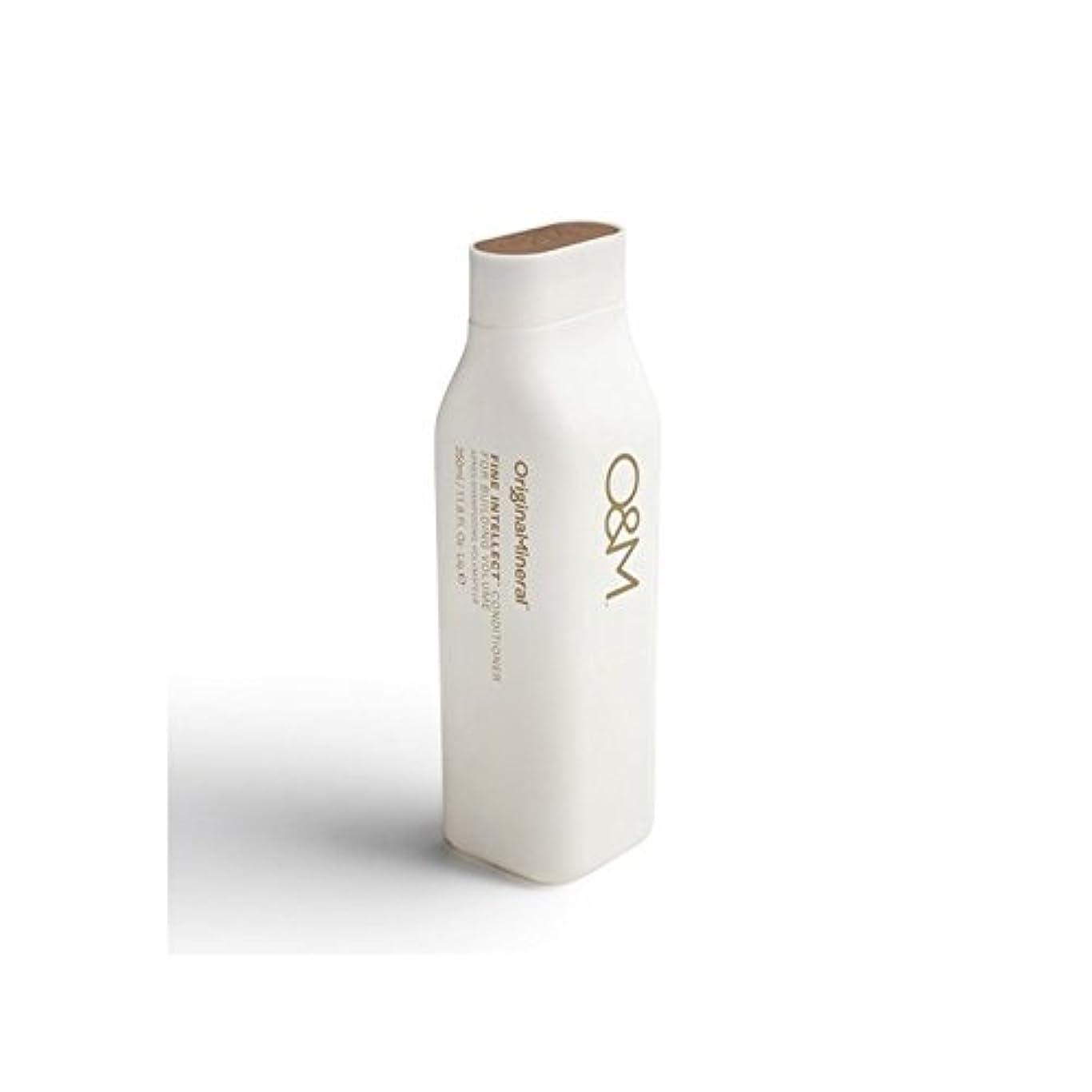 キモい影響吐き出すOriginal & Mineral Fine Intellect Conditioner (350ml) (Pack of 6) - オリジナル&ミネラル細かい知性コンディショナー(350ミリリットル) x6 [並行輸入品]