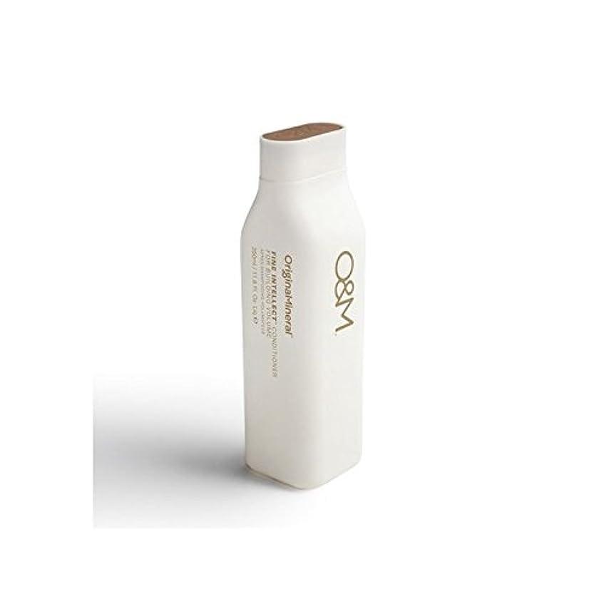 比類のないランチョン融合オリジナル&ミネラル細かい知性コンディショナー(350ミリリットル) x2 - Original & Mineral Fine Intellect Conditioner (350ml) (Pack of 2) [並行輸入品]
