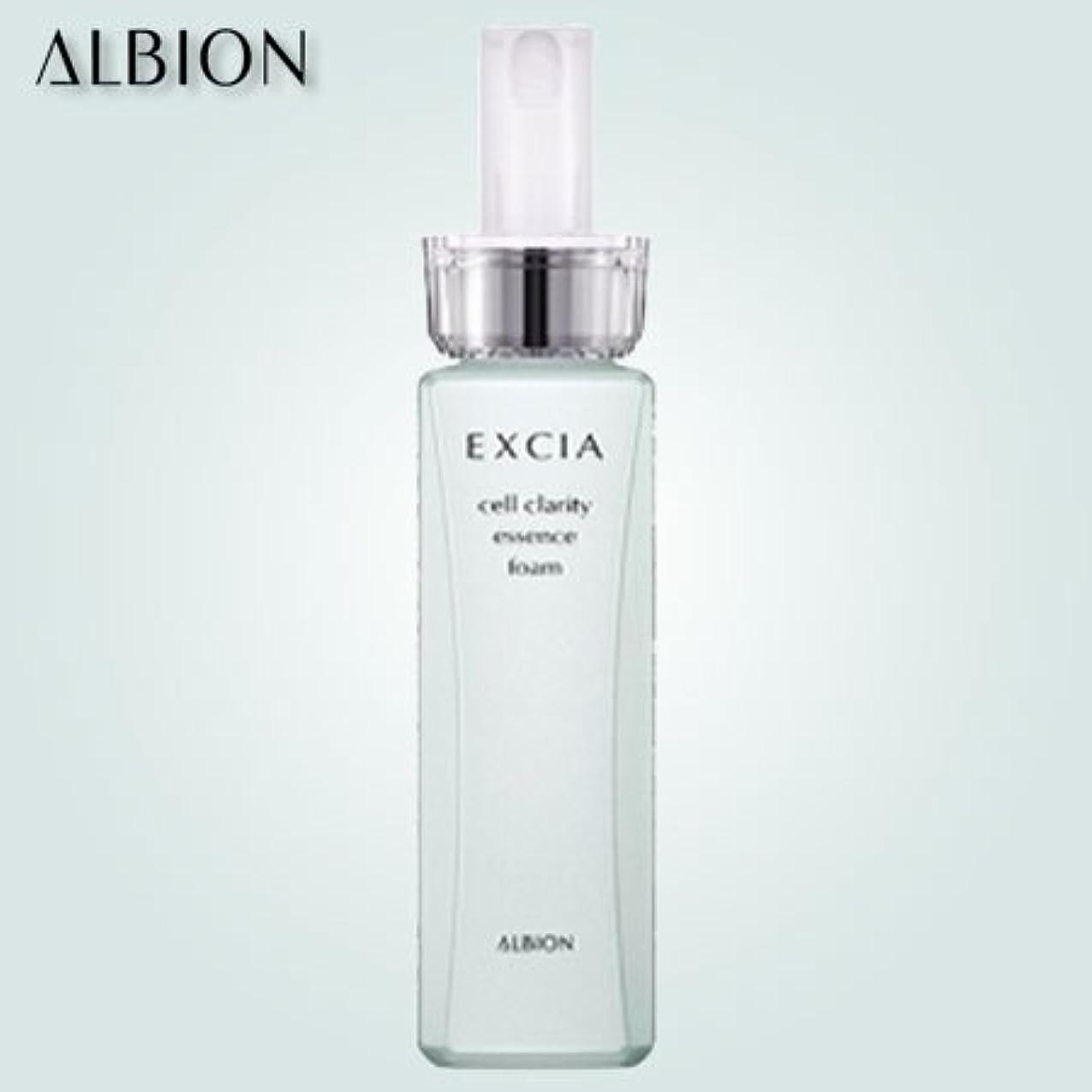 落ち着いて補足商標アルビオン エクシアAL セルクラリティ エッセンスフォーム 150ml-ALBION-