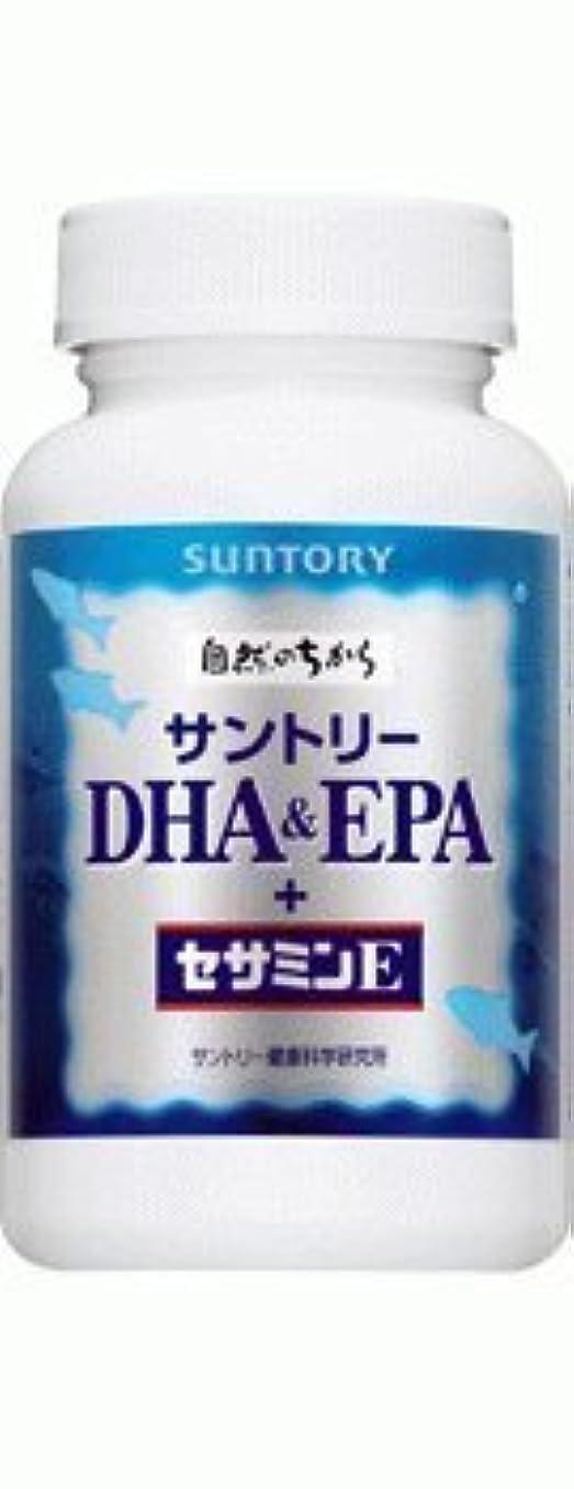 なぞらえるブラウスアフリカサントリー DHA&EPA+セサミンEX 360粒 (240粒+120粒