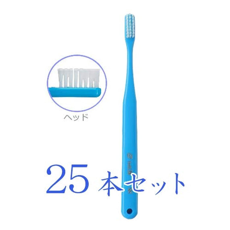 眼計算可能プロトタイプオーラルケア タフト 24 歯ブラシ SS キャップなし 25本入 ブルー