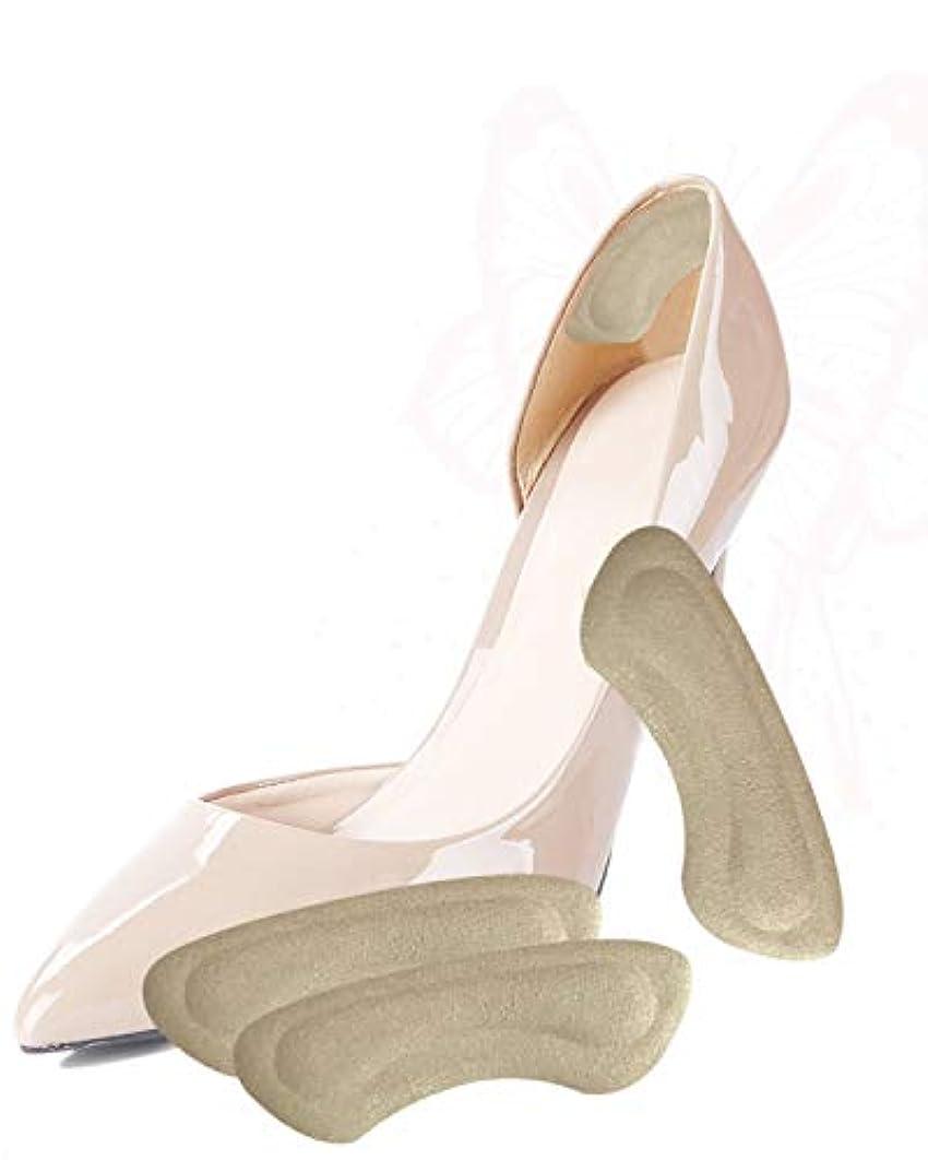 臨検国歌ハイキングに行く靴ずれ 防止 パッド かかと テープ 【4枚セット】 天然素材 化学合成素材不使用 自然なソフト 耐久性 柔軟性 靴擦れ くつずれ クツズレ 靴づれ くつ擦れ 靴ズレ くつづれ 踵 カカト 痛い時 新しい靴 新生活