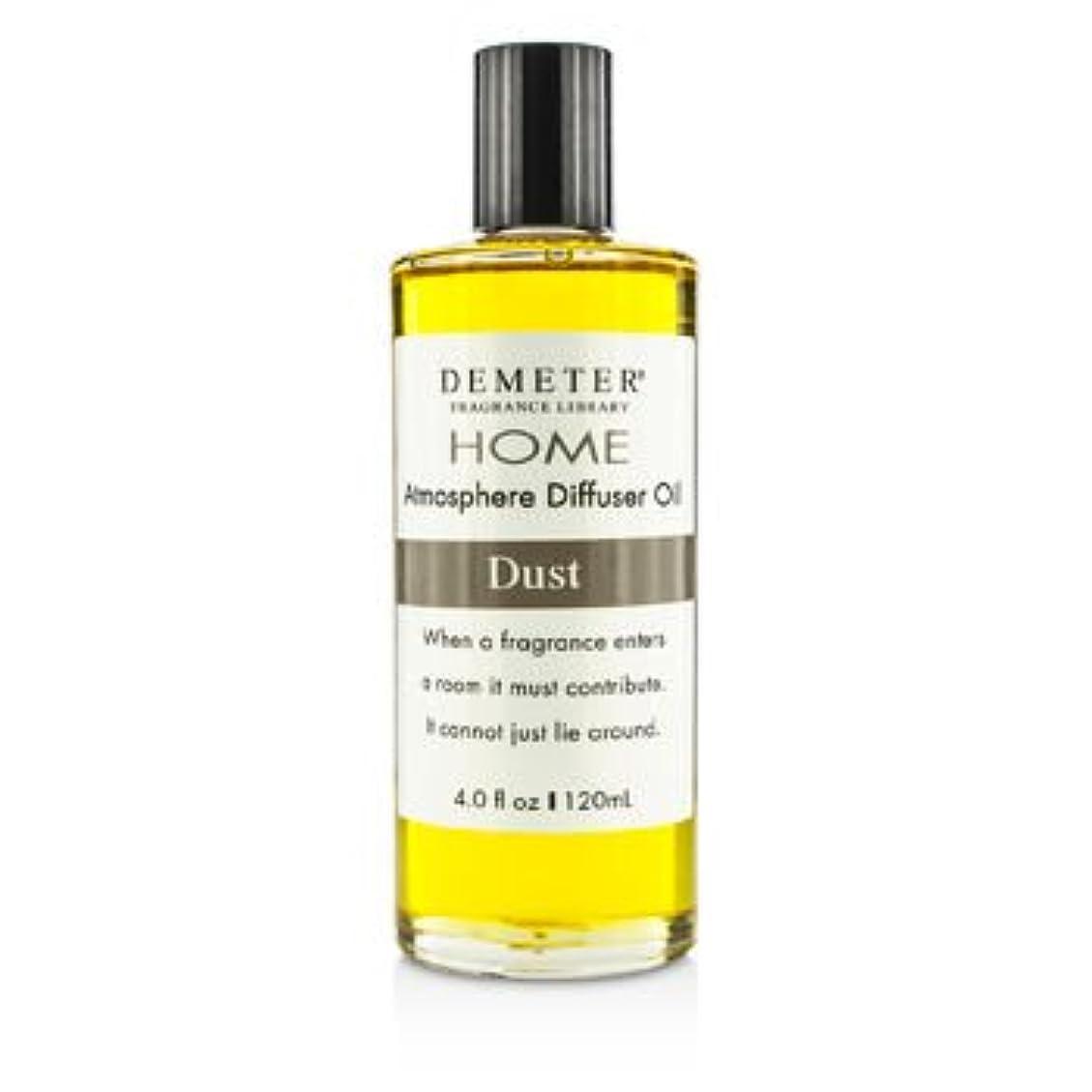 エッセイ記念碑哀れな[Demeter] Atmosphere Diffuser Oil - Dust 120ml/4oz