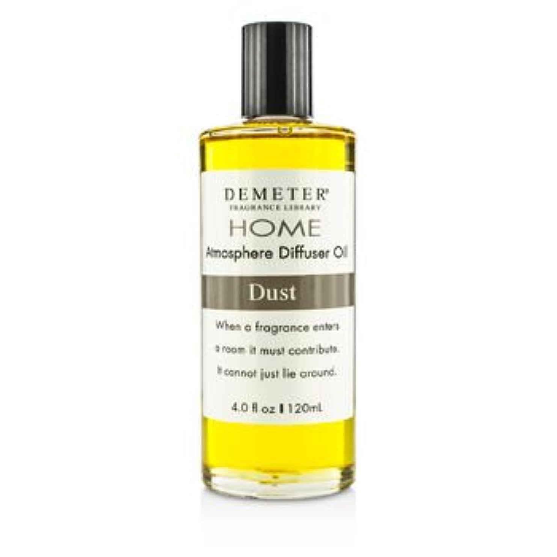 部屋を掃除するソフトウェア最終[Demeter] Atmosphere Diffuser Oil - Dust 120ml/4oz