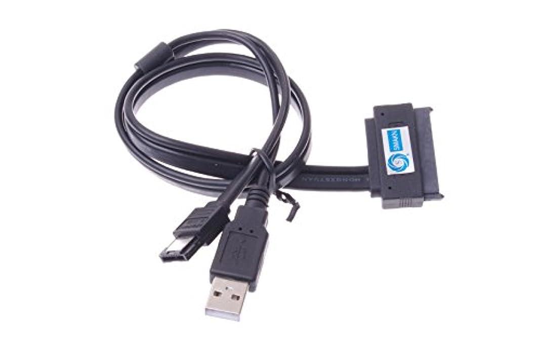 ウェイドさておきブーストSMAKN ® SATA 22p to Power ESATA USB 2 in 1ケーブルサポート5 V 19.6 inches for 2.5