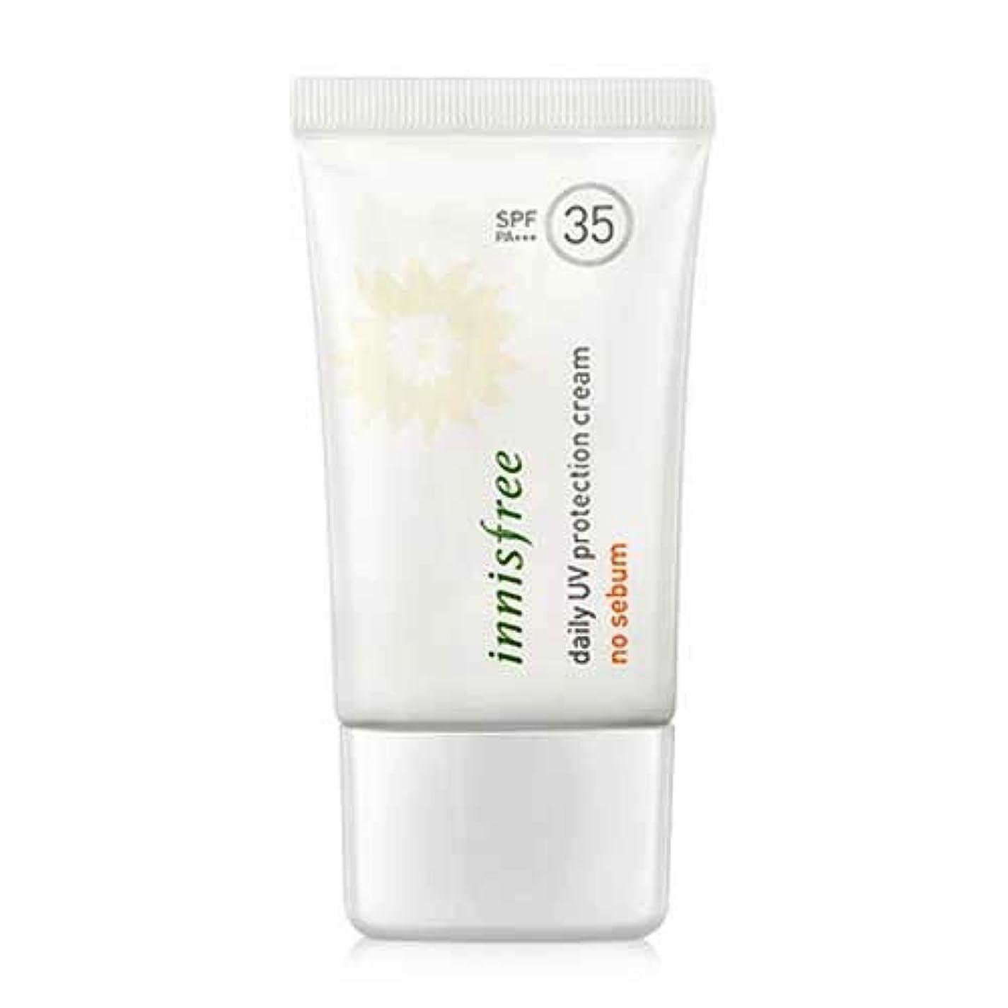 主婦かなりほめる(3 Pack) INNISFREE Daily UV Protection Cream No Sebum SPF35 PA+++ (並行輸入品)