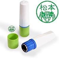 【動物認印】蜘蛛ミトメ1・ハエトリグモ ホルダー:グリーン/カラーインク: 緑