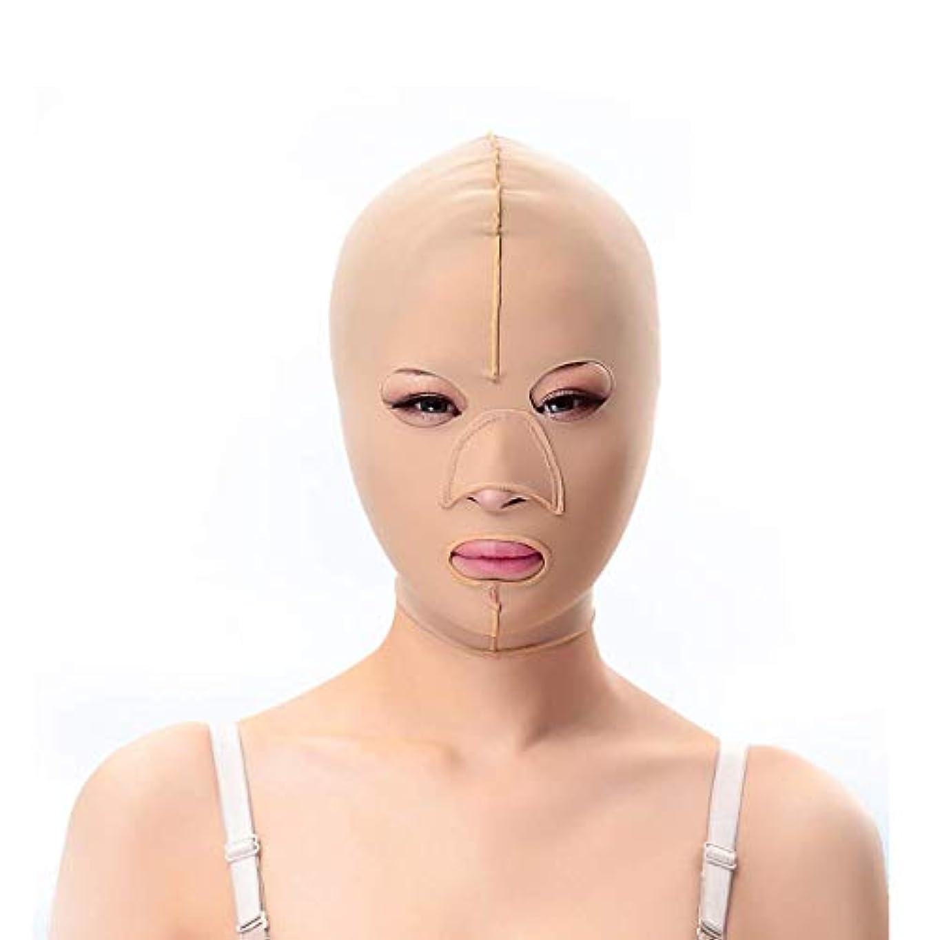 献身怠けた十分スリミングベルト、フェイシャルマスク薄いフェイスマスク布布パターンリフティングダブルあご引き締めフェイシャルプラスチック顔アーティファクト強力な顔包帯(サイズ:M)