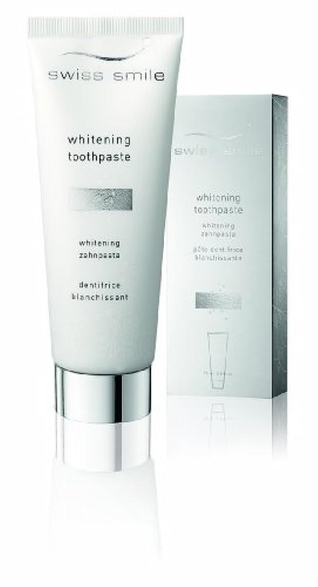 目覚める影響保存Swisssmile Swiss Smile Whitening Toothpaste - 75Ml by SwissSmile