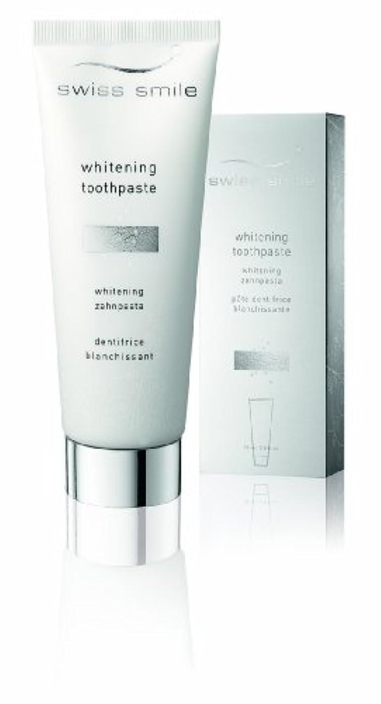 衛星胸首尾一貫したSwisssmile Swiss Smile Whitening Toothpaste - 75Ml by SwissSmile