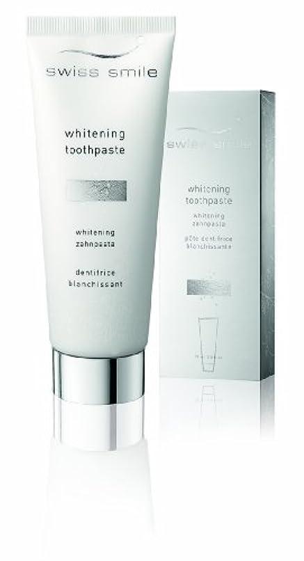 れんがマルクス主義者日曜日Swisssmile Swiss Smile Whitening Toothpaste - 75Ml by SwissSmile