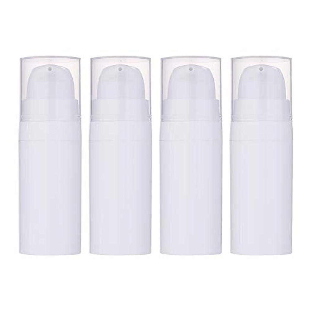 シニスブース摘むBENECREAT 10個セット10ml真空ポンプボトル 空ボトル クリーム 化粧水ボトル 化粧品小分けボトル 詰め替えボトル トラベル 白色