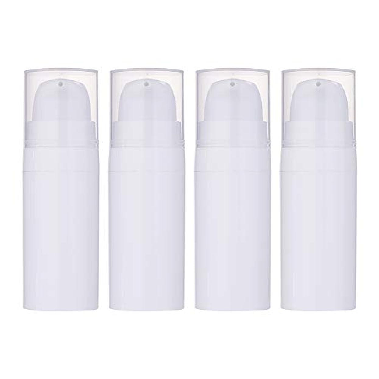 受け入れた同じロケットBENECREAT 10個セット10ml真空ポンプボトル 空ボトル クリーム 化粧水ボトル 化粧品小分けボトル 詰め替えボトル トラベル 白色