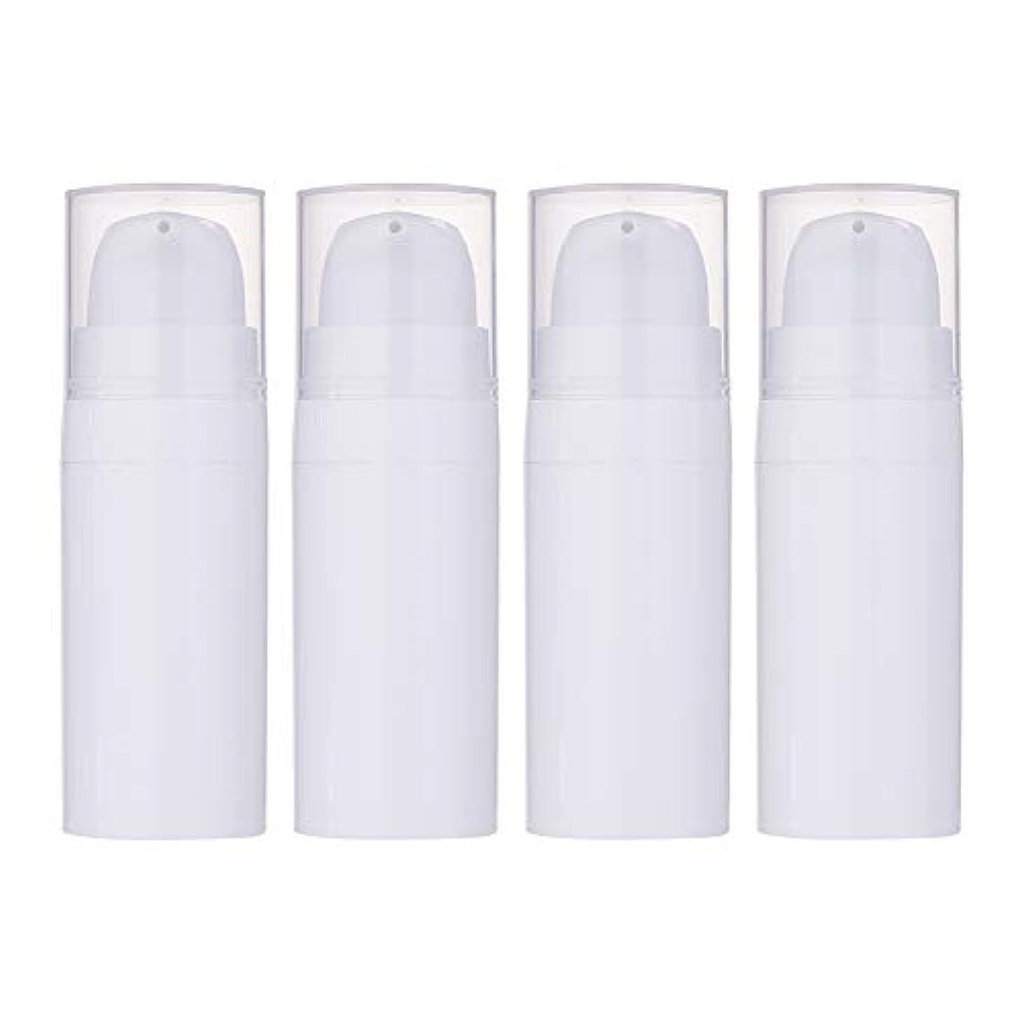 珍しい美徳小売BENECREAT 10個セット10ml真空ポンプボトル 空ボトル クリーム 化粧水ボトル 化粧品小分けボトル 詰め替えボトル トラベル 白色