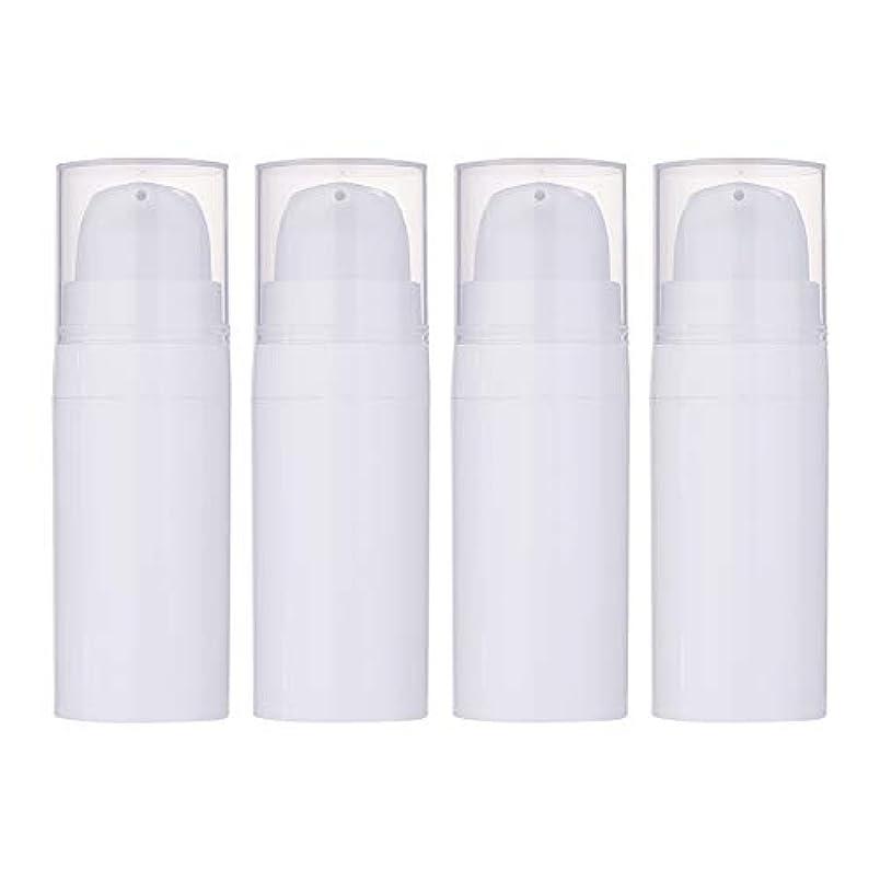 ジェーンオースティントイレ肌BENECREAT 10個セット10ml真空ポンプボトル 空ボトル クリーム 化粧水ボトル 化粧品小分けボトル 詰め替えボトル トラベル 白色