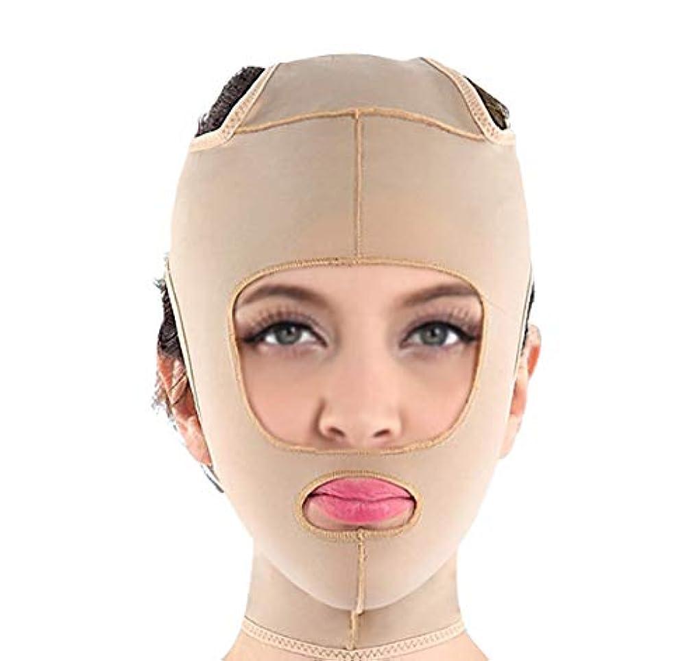 苦難泣くオーバードロー肌をしっかりと保ち、顔の筋肉の垂れ下がりや顔の美しい輪郭の形成を防ぐフェイスリフティングマスク (Size : XL)