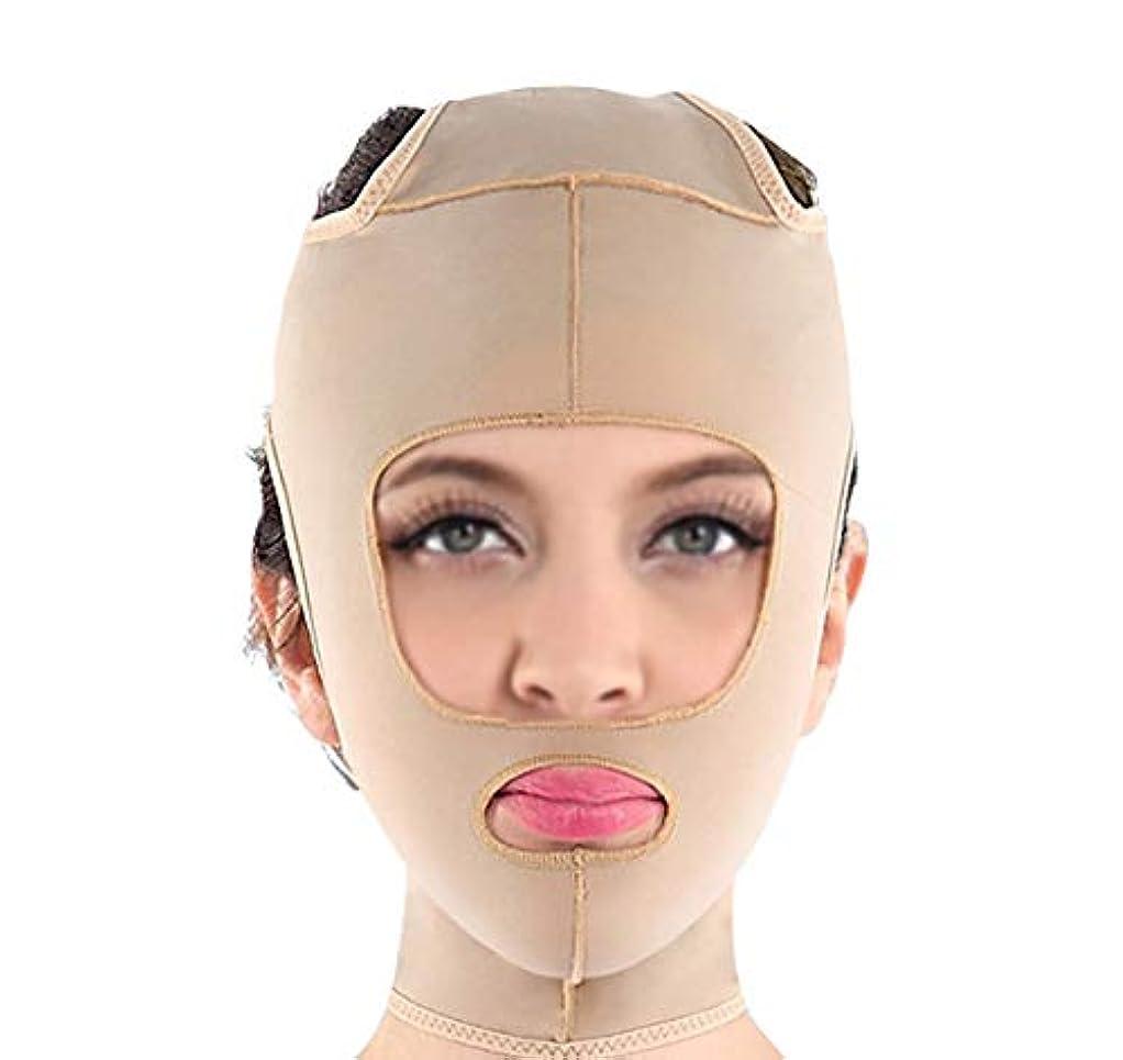 祈り錫促す顔に肌をより堅く保つためのフェイスリフティングマスク、V字型の顔の形、超薄型の通気性、調節可能で快適な着用 (Size : XL)