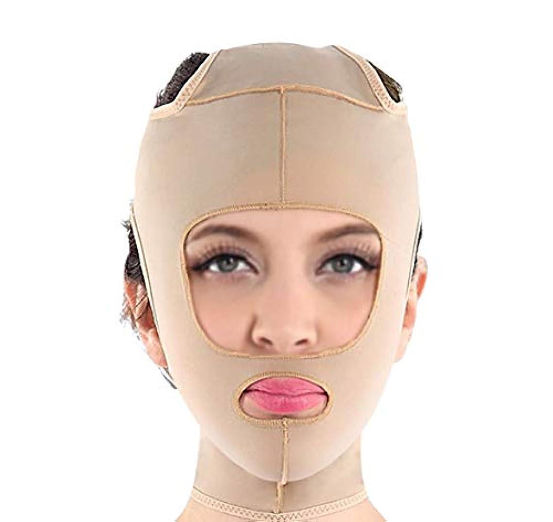 効能変な平らにするXHLMRMJ 顔に肌をより堅く保つためのフェイスリフティングマスク、V字型の顔の形、超薄型の通気性、調節可能で快適な着用 (Size : L)