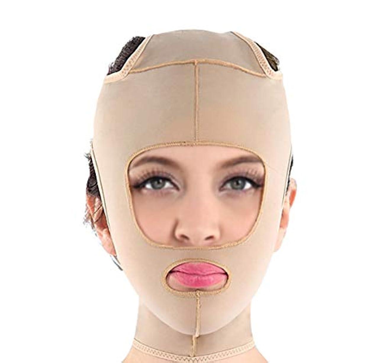 接尾辞アーサーうまれた肌をしっかりと保ち、顔の筋肉の垂れ下がりや顔の美しい輪郭の形成を防ぐフェイスリフティングマスク (Size : XL)