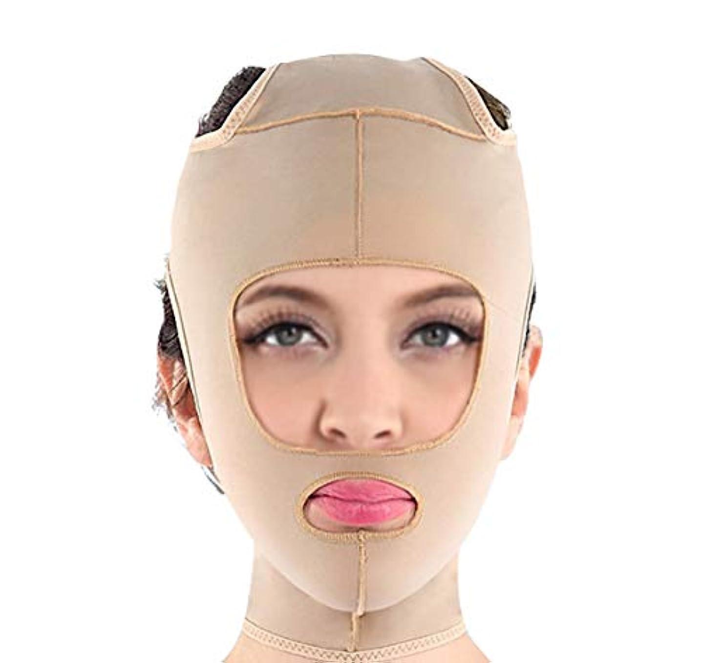 ぼろシンジケートくすぐったいXHLMRMJ 肌をしっかりと保ち、顔の筋肉の垂れ下がりや顔の美しい輪郭の形成を防ぐフェイスリフティングマスク (Size : L)