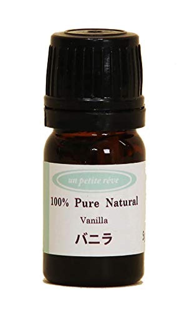 はずタワー教バニラ 5g(マドラー付き) 100%天然アロマエッセンシャルオイル(精油)