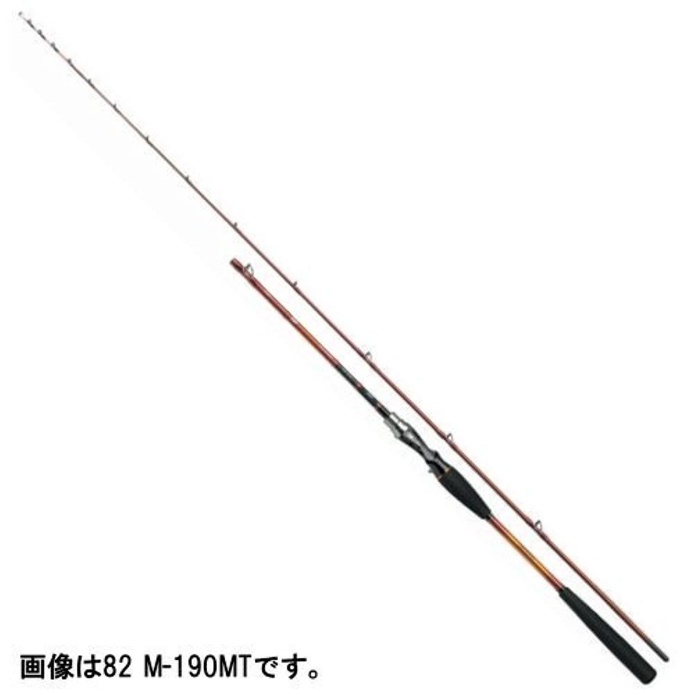 鎖約束するヘルパーダイワ(Daiwa) 船竿 ベイト リーディング 82 M-160MT 釣り竿