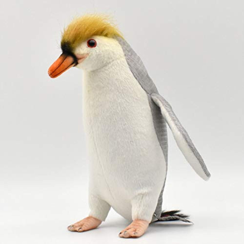 ロイヤルペンギン 22 BH7086