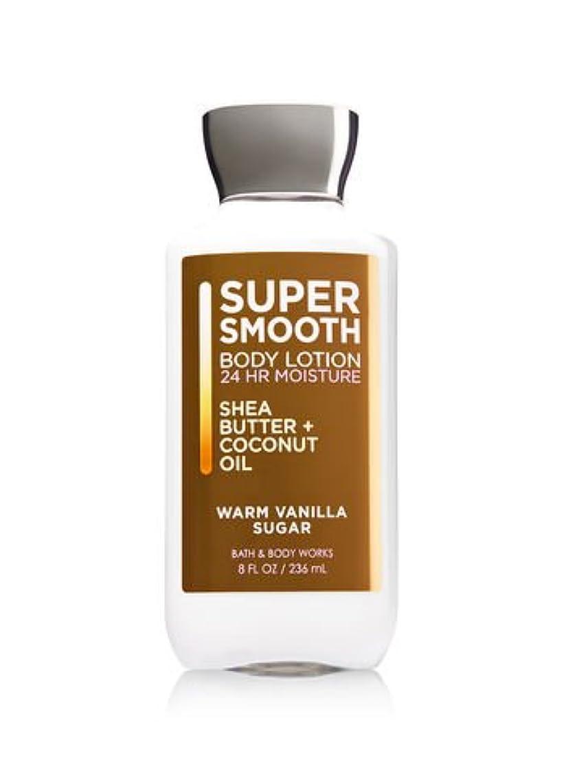 タウポ湖法的バス&ボディワークス ワームバニラシュガー ボディローション Warm Vanilla Sugar body lotion [並行輸入品]