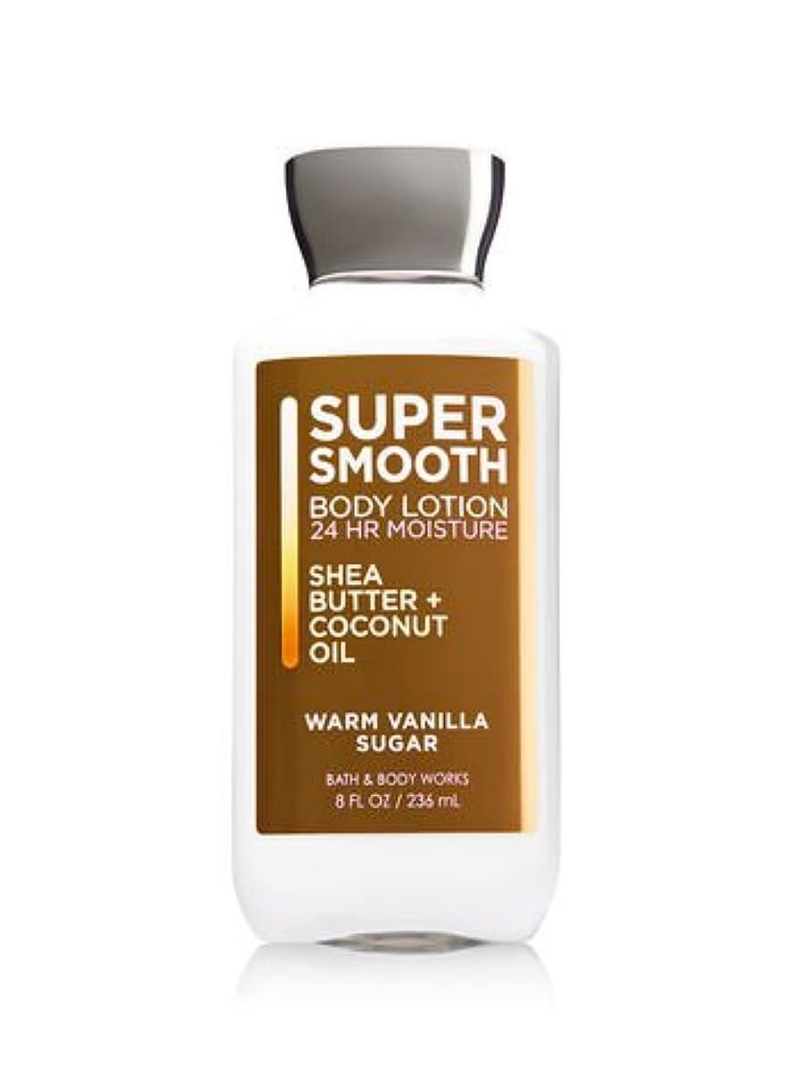 罪床信頼性のあるバス&ボディワークス ワームバニラシュガー ボディローション Warm Vanilla Sugar body lotion [並行輸入品]