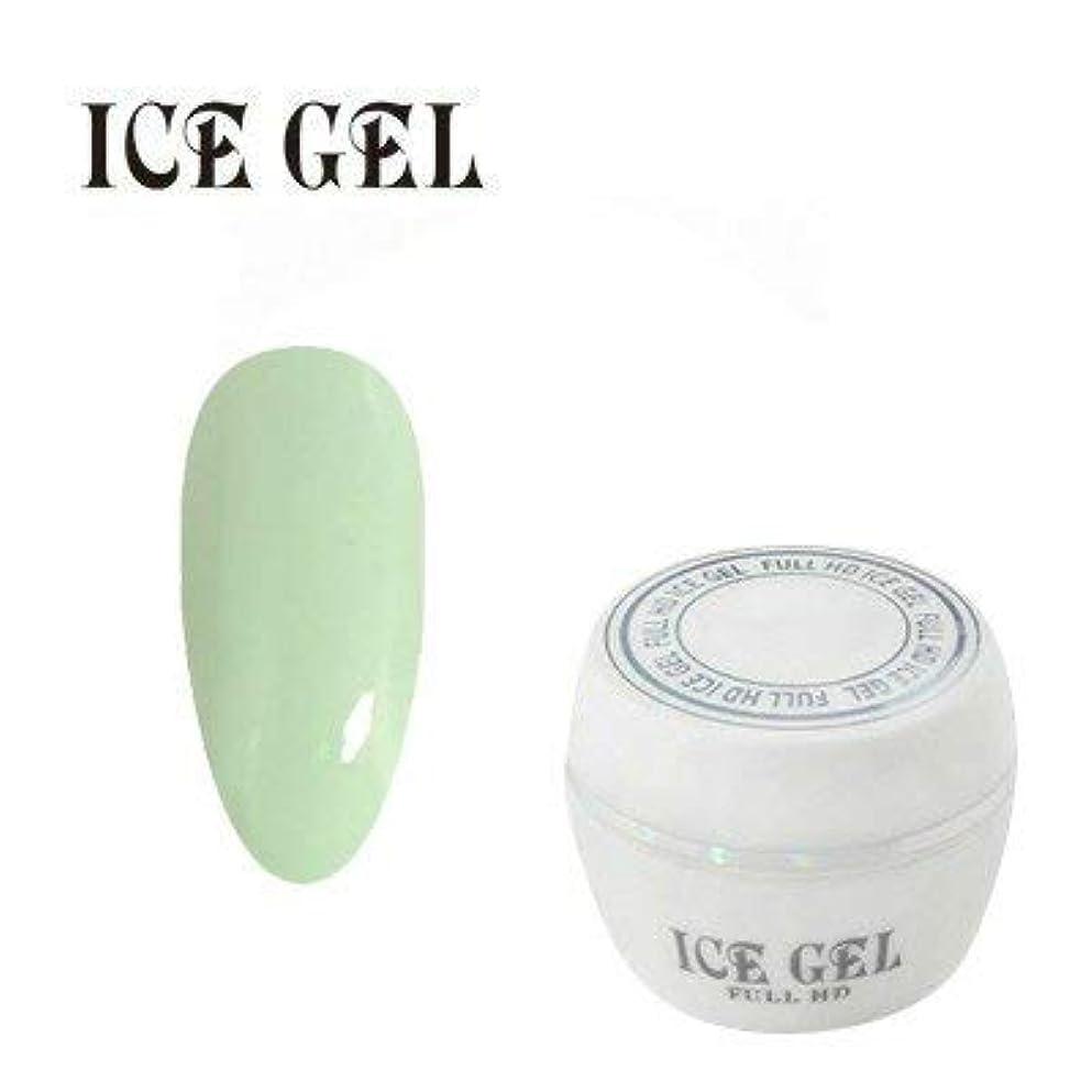 ダーリン形状洗剤アイスジェル カラージェル マーブル MB-663 3g