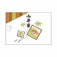 ササガワ [タカ印] 掛紙 本中(切手)判 御弁当字入 8-18 5セット