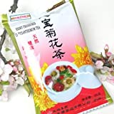 八宝茶 天福 8袋セット 中国茶葉 花茶 母の日 ギフト 健康茶 菊花茶 緑茶 赤なつめ クコの実 龍眼