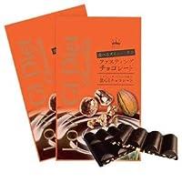 ファスティングチョコレート 25g×3袋 2個セット