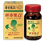 【全薬工業】 銀杏葉(イチョウ) 90粒 ×2 「養生」食品