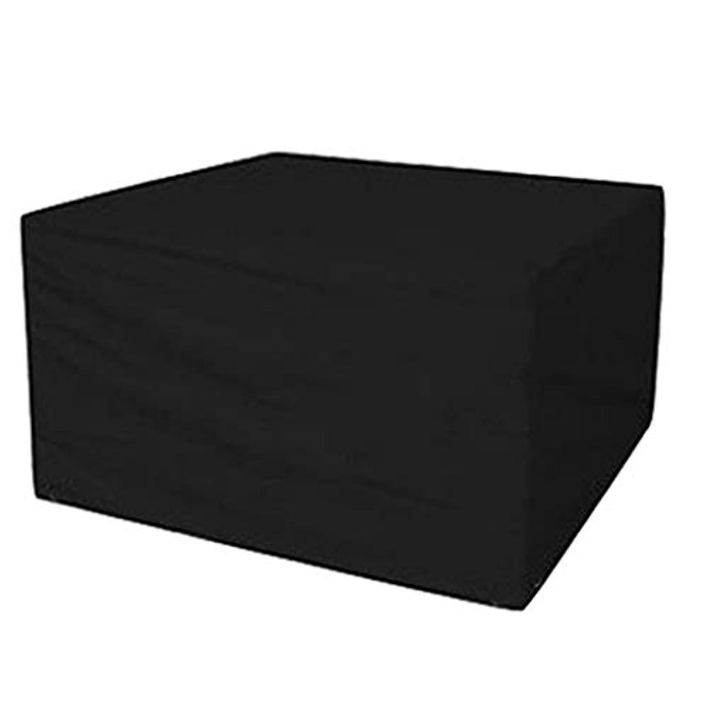 ブロック鮫武器Jcy 屋外パティオダストカバー、ガーデン家具カバーガーデン防塵防水テーブルカバー (色 : Black, Size : 250x250x90 cm)