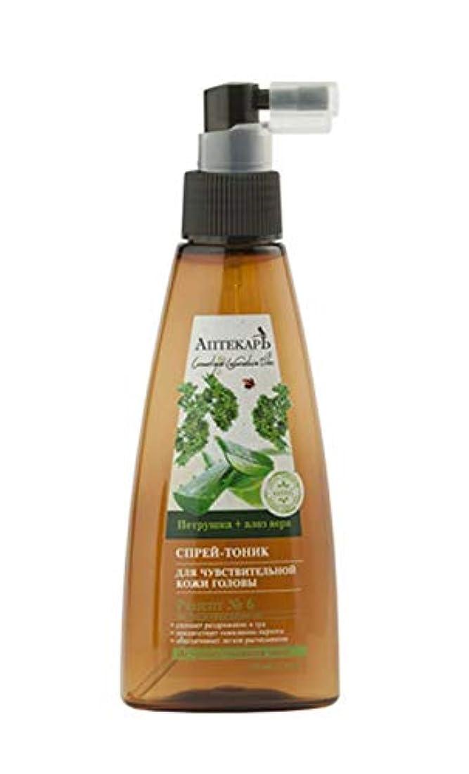 主婦凶暴な助けになるBielita & Vitex | Chemist Line | Spray tonic for sensitive scalp | Parsley | Aloe vera | Recipe number 6 | 150 ml