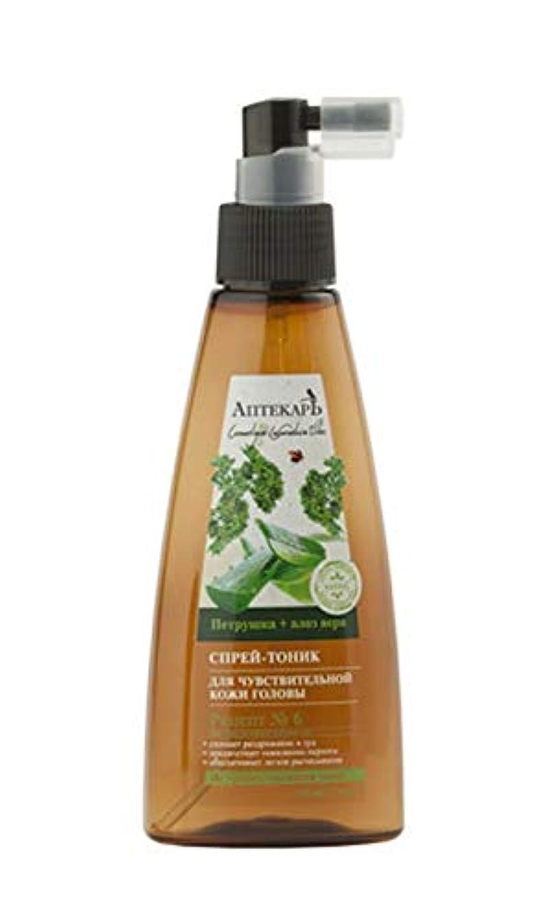 発見無声でしないでくださいBielita & Vitex | Chemist Line | Spray tonic for sensitive scalp | Parsley | Aloe vera | Recipe number 6 | 150 ml